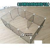 柵欄擋板超強承重鐵籠子寵物小中型狗貓咪兔子小豬圍欄貓籠tw
