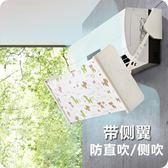 空調擋風板防直吹空調防風罩家用空調風口擋風板月子空調罩擋板導風板 igo 曼莎時尚