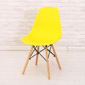 椅子實木腿辦公椅休閒時尚簡約現代塑料創意餐椅會議電腦LZ2919【viki菈菈】