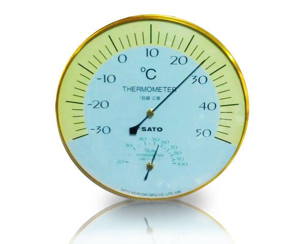 圓形指針式室內溫濕度計 溫度:-30~50℃ 溼度:20~100%