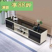 鋼化玻璃電視櫃現代簡約茶几電視機櫃組合客廳小戶型迷你地櫃