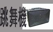 stylephone-fourpics-fc17xf4x0173x0104_m.jpg