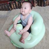 出口充氣寶寶沙發嬰兒多功能學坐椅兒童吃飯餐椅便攜安全洗澡椅凳 夢想生活家