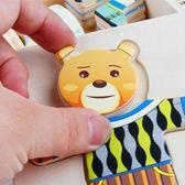 木質兒童拼圖寶寶開發智力女童男童女孩男孩益智玩具1-2-3-4-5歲 限時兩天滿千88折爆賣