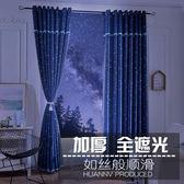 簡約現代全遮光布窗簾成品臥室客廳特價清倉包郵落地窗飄窗簾遮光