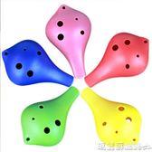 陶笛 塑膠6孔陶笛六孔陶笛塑料 樹脂 陶笛初學入門學生教學樂器   瑪麗蘇