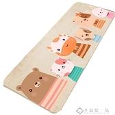 地毯系列 家用長方形男女孩房間卡通小熊地毯床邊毯臥室榻榻米飄窗陽臺地毯 幸福第一站