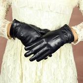 真皮手套-蝴蝶結加絨羊皮黑色女手套73wm38【巴黎精品】