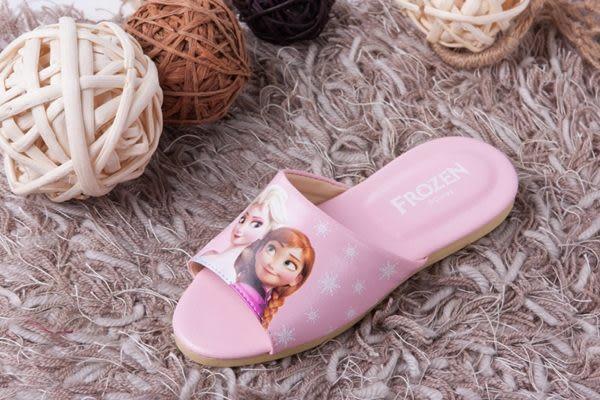 迪士尼FROZEN冰雪奇緣大人兒童室內拖鞋(安娜艾莎粉紅色一雙)