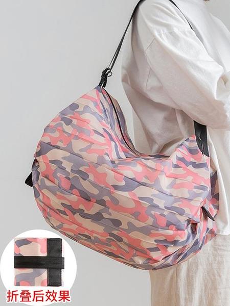 牛津布環保購物袋超市買菜包包女大容量可折疊便攜輕薄小帆布袋子