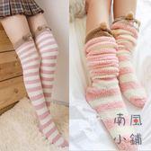 過膝襪子女保暖睡眠襪聖誕毛巾長筒護腿襪套月子襪【南風小舖】