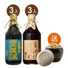 【豆油伯】金美滿+缸底醬油6入推薦組送小甕瓶