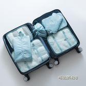 出差旅行必備用品防水收納袋整理包化妝包男旅游洗漱包女便攜套裝「時尚彩虹屋」
