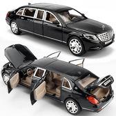 汽車模型 奔馳邁巴赫加長版汽車模型六開門仿真1:24男孩玩具車合金車模