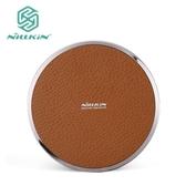 NILLKIN 魔碟3 無線充電器(快充版) 棕色