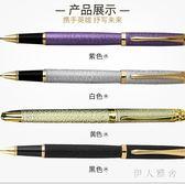 鋼筆男女款學生用書寫辦公女生鋼筆 ys9140 『伊人雅舍』