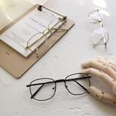 韓版金屬方框素顏文藝平光鏡女網紅款全框時尚百搭近視框架眼鏡男