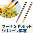 【九元生活百貨】耐熱廚用筷子 撈麵筷 油...