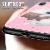 iphone7手機殼蘋果8個性創意卡通玻璃殼7plus硅膠防摔7p潮牌女款