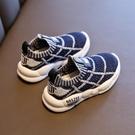 兒童鞋子男童運動鞋2021年新款網紅老爹秋款潮秋鞋秋季小白鞋 艾瑞斯