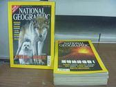 【書寶二手書T2/雜誌期刊_ZFO】國家地理_2002/1~11月間_共7本合售_埃特納峰爆發等