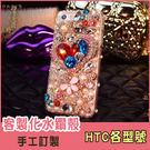 HTC A9s Desire 10 Pr...