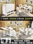 餐桌現代簡約小戶型多功能長方形可折疊伸縮家用實木4餐桌6椅8人桌子SP全館全省免運