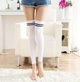 售完即止-春夏防曬腿套防襪套騎車防曬腳套遮陽腿襪踩腳棉質護膚腿套庫存清出(6-27)