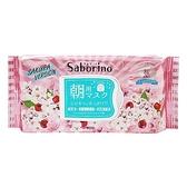 BCL Saborino早安面膜(櫻花)28枚入【小三美日】