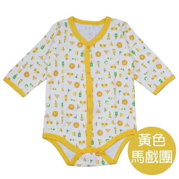 DL冬季包屁衣 三層棉厚款包屁衣連身衣空氣棉保暖材質 新生兒服 紗布衣 嬰兒服 【GE0010】