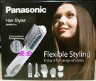 《長宏》國際Panasonic七件式整髮器【EH-KA71】~超靜音!線上刷卡~~免運費~~