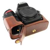 尼康D3200 D750 D3400 D800 D7200 D500底座單反相機包保護皮套聖誕節