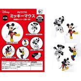 尼德斯Nydus~* 日本正版 迪士尼 米老鼠 Mickey 經典復古造型 米奇 PUITTO 杯緣子