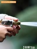 噴水槍 澆花灑水噴頭澆水神器家用園林園藝澆菜水管噴霧槍噴水器花園水槍 智慧 618狂歡