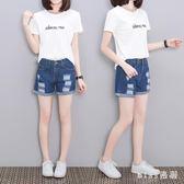 新款女時尚新款矮個子韓版T恤上衣搭配牛仔褲兩件套 js4847『miss洛羽』