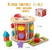 聖誕交換禮物幼兒童嬰兒拼裝積木壹周歲半男寶寶益智力玩具0-1-2-3歲早教女孩 法布蕾LX