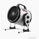 寶工暖風機家用浴室熱風機大功率工業取暖器...
