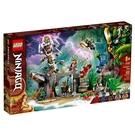 LEGO樂高 Ninjago忍者系列 守護者之村_LG71747