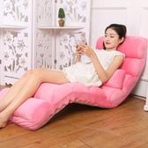 懶人沙發 單人飄窗椅日式可拆洗小摺疊床上椅陽台休閒坐躺椅子 - 夢藝家