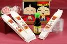 一定要幸福哦~~中式新人喜米禮盒150克...