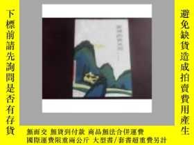 二手書博民逛書店罕見澎湃的赤水河(一版一印)Y28433 徐君慧著 上海文藝出版