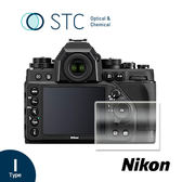 【STC】9H鋼化玻璃保護貼 - 專為Nikon Df 觸控式相機螢幕設計
