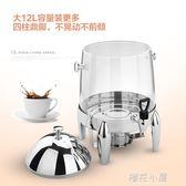 貝丁自助餐咖啡鼎 保溫豆漿牛奶桶  可電加熱飲料機 不銹鋼果汁鼎QM『櫻花小屋』