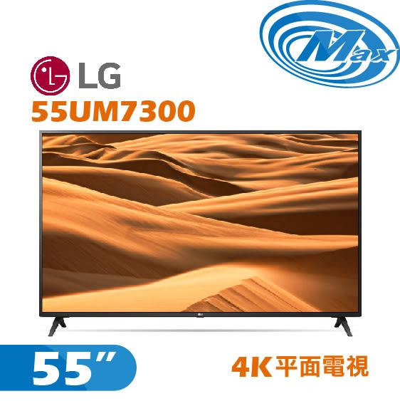 《麥士音響》 LG樂金 55吋 量子點電視 55UM7300