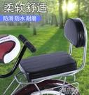 腳踏車後座 腳踏車后座墊帶靠背加厚山地車后貨架軟坐墊座椅后置 雙11推薦爆款
