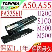 TOSHIBA 電池-東芝 電池 TECRA M2,M3,M5,M6,A2,S3,QOSMIO F20,F25,PA3456U-1BRS,PABAS048