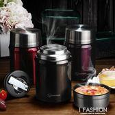 燜燒壺燜燒杯不銹鋼保溫桶湯桶悶燒罐真空便當保溫飯盒·ifashion