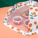 菜罩 大號ins可折疊餐桌罩飯菜防塵罩子家用防蒼蠅剩菜食物罩遮菜蓋傘