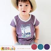 兒童短袖T恤 百貨專櫃正品嬰幼兒上衣(紫.磚紅.綠) 魔法Baby