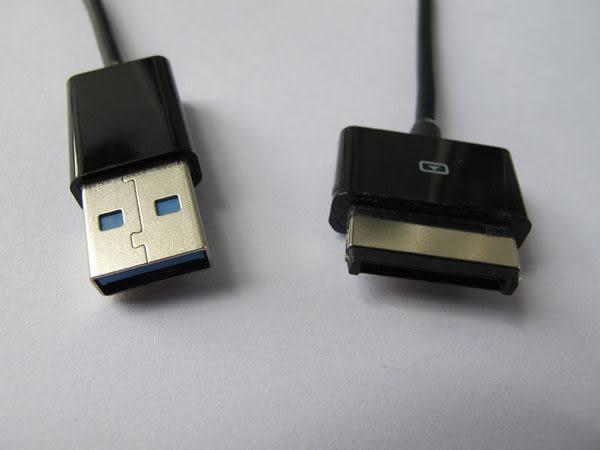 【強尼 3c】華碩變形平板ASUS Padfone TF700傳輸線/數據線TF101 TF300 TF101G 300T TF201 USB3.0充電線